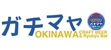 【公式】沖縄料理専門店 ガチマヤ 神保町